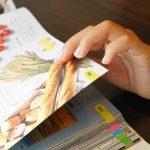 幼児小学生におすすめの図鑑 – ランキングと図鑑の上手な使い方
