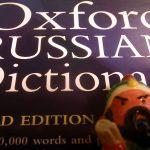 多言語学習 – 英語の次にロシア語を選ぶべき3つの理由