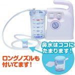 赤ちゃん、幼児の鼻水吸引のベストとワーストの方法