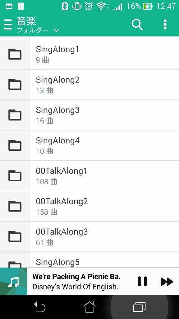 sing-along01