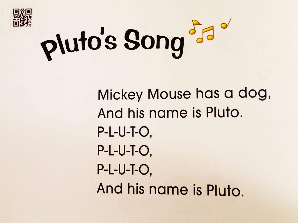 plutos-song