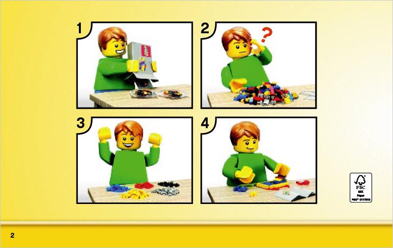 レゴ(LEGO)(LEGO)収納方法