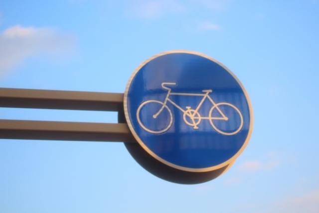 千葉サイクリングロード