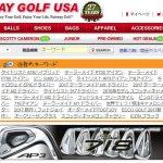 フェアウェイゴルフで偽物を扱っている!? – フェアウェイゴルフUSA 海外通販