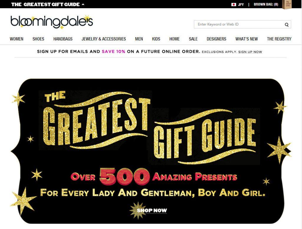 ブルーミングデールズ (Bloomingdale's) の海外通販サイト