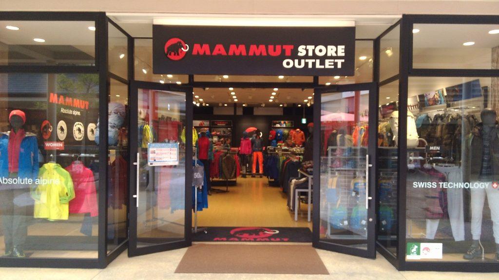 MAMMUT(マムート)を海外通販で個人輸入するとアウトレットより激安