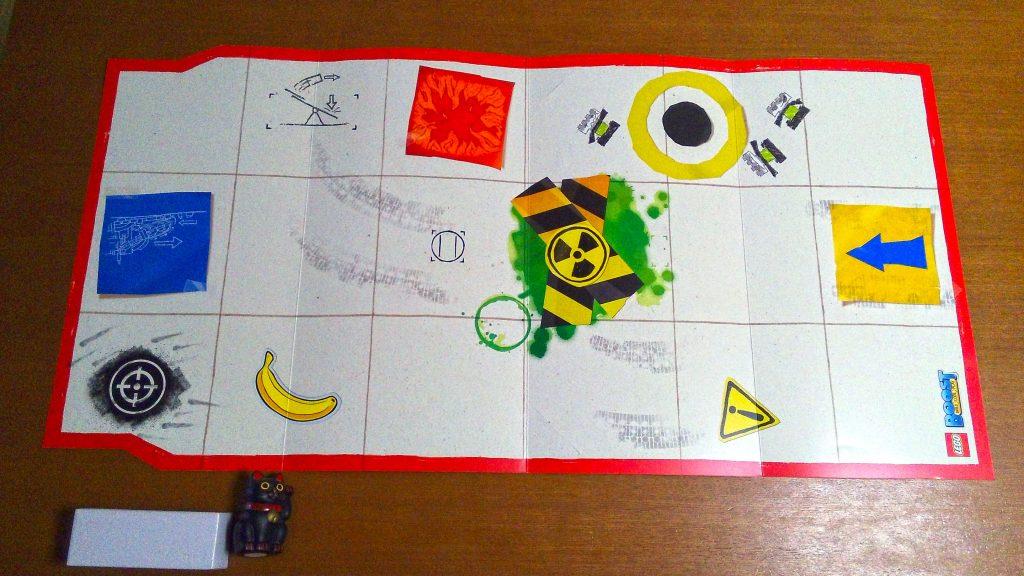 レゴブースト プレイマット