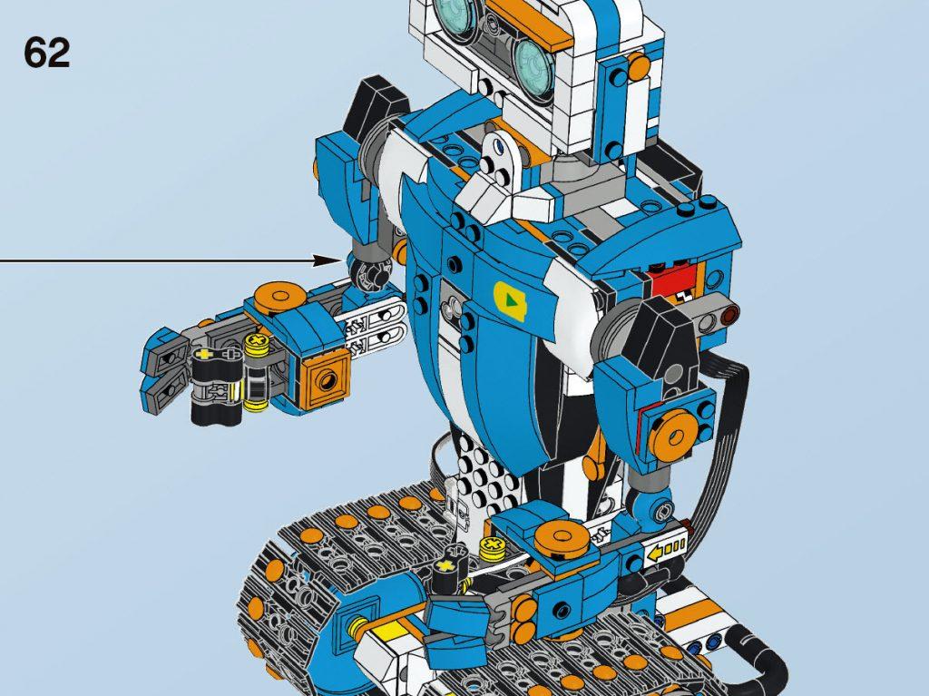 レゴブーストの説明書