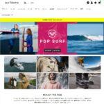 Surfdomeという海外通販で購入は安全安心?評判とレビュー 関税は?